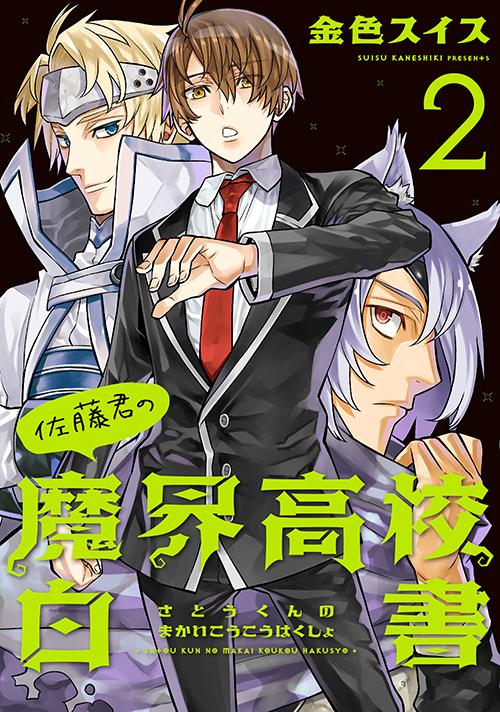 新書館 comic&novel