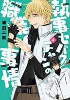 新刊 コミック 2 月
